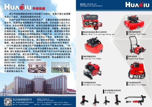 """我司将参加""""第十四届上海国际消防保安技术设备展览会"""""""