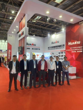 2021年北京国际消防设备技术交流展览会-圆满结束