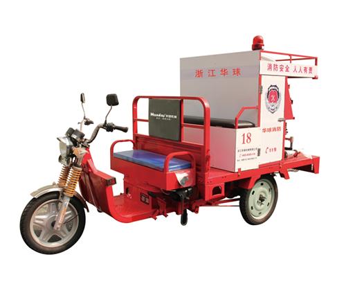DS300-Ⅱ三轮电动消防车
