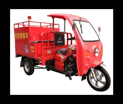 HQ150ZK—Ⅰ三轮消防摩托车