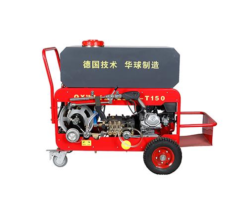 QXWL120/25BQ-T150细水雾枪(汽油型)