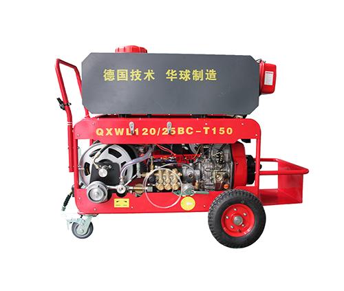 QXWL120/25BC-T150 细水雾灭火枪(柴油型)