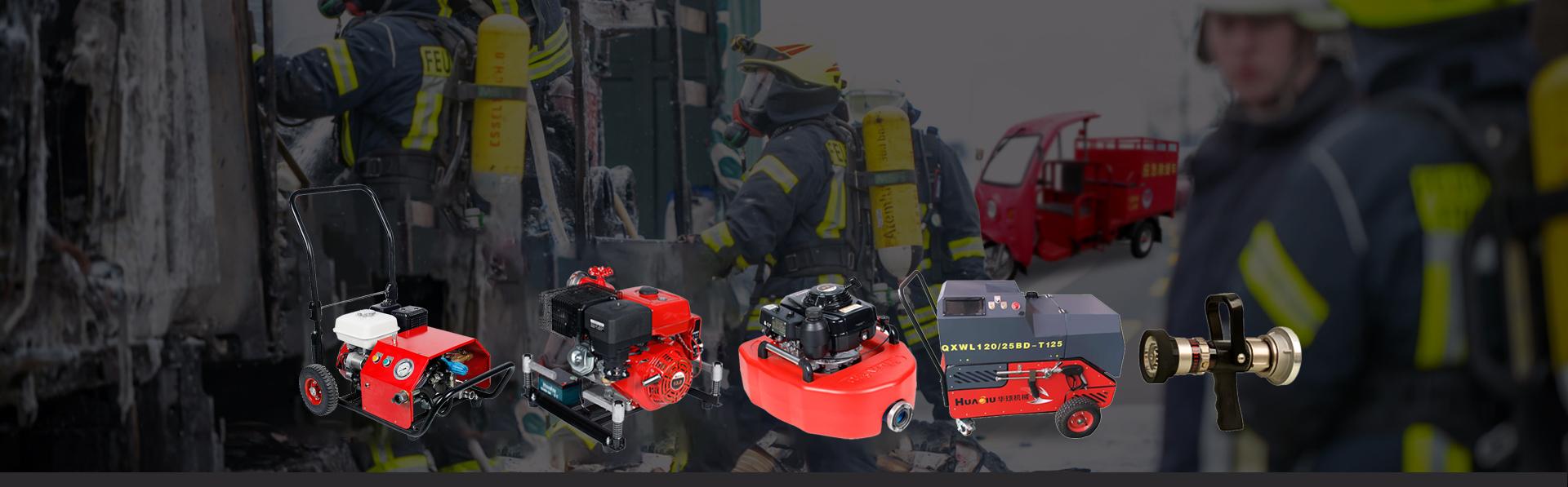 手抬消防泵
