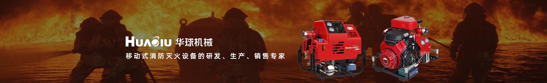 http://www.zj-woq.cn/data/images/slide/20210507151940_432.jpg
