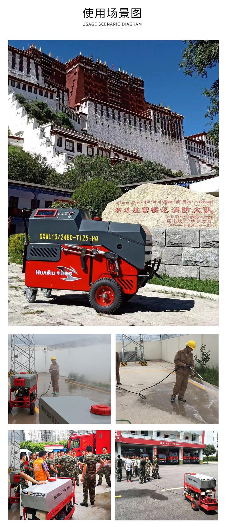 手抬机动消防泵生产厂家